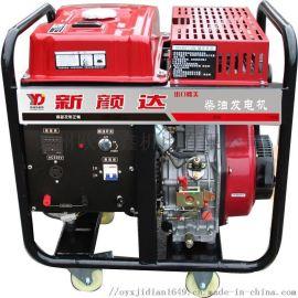小型5KW柴油发电机YD6500C