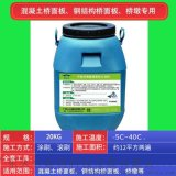 甲基丙烯酸树脂防水涂料 工厂直销