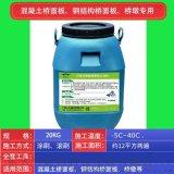 甲基丙烯酸樹脂防水塗料 工廠直銷