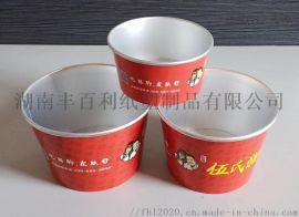 湖南省厂家生产一次性纸杯,茶颜悦色奶茶杯,咖啡杯