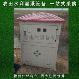 东北玻璃钢井房 射频卡控制器 智能灌溉控制系统