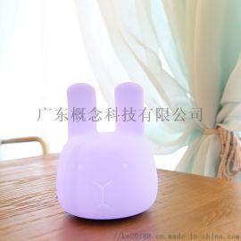 七彩萌兔硅胶灯 卧室床头夜灯  创意氛围灯