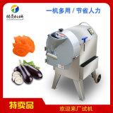 不锈钢切菜机 商用球根茎切菜机 土豆切丝切片机