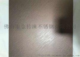 佛山顺德不锈钢厂家 201/304彩色不锈钢 现货