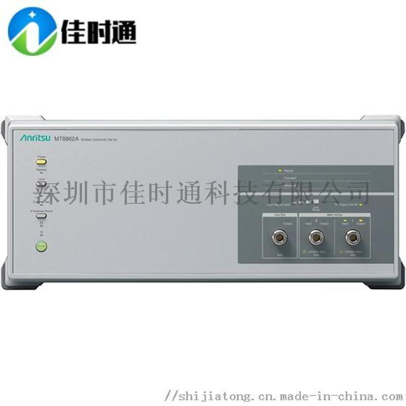MT8862A无线测试安立/Anritsu-佳时通