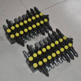 ZCDB-L15E-5OT. O4T. OT换向阀