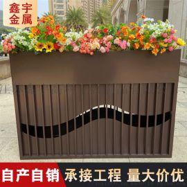 长方形烤漆花盆 铁艺花箱定制 金属花箱种植箱