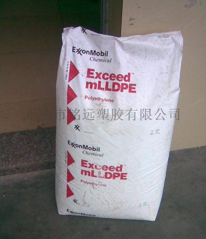 低温热封茂金属 MLLDPE SP0540 缠绕膜