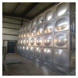拼接式不锈钢水箱 霈凯 凝结水箱