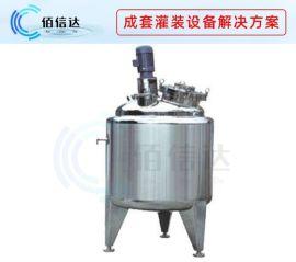 带搅拌防架桥储料罐 自动配料系统立式卧式储罐