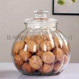 密封罐玻璃罐南瓜形罐茶叶罐防潮罐收纳罐蜂蜜罐储物罐