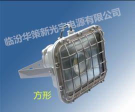 山东DGS80/127LA矿用隔爆型巷道灯