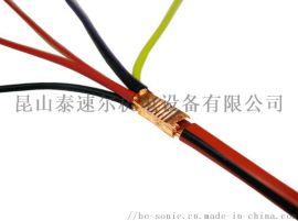 超声波线束焊接机供应商 超声波线束焊接机企业