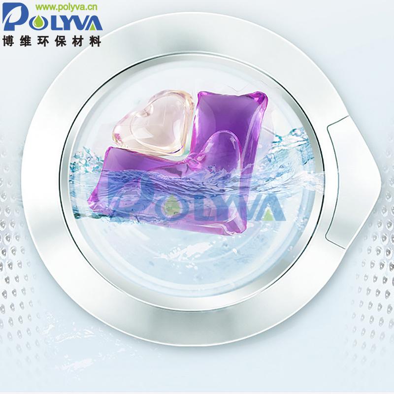 洗护二合一双色     双腔双效洗衣珠 源头厂家