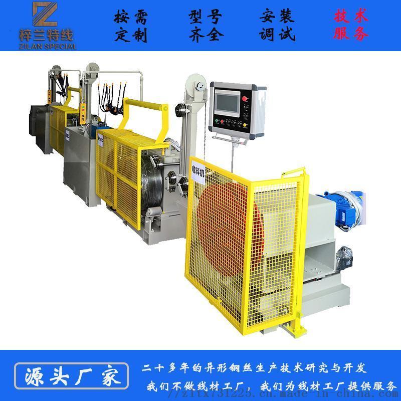 二连轧异型钢丝冷轧机 轧机 主被动轧机