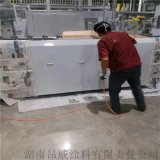 無機矽酸鋅富鋅底漆 鍍鋅管專用底漆