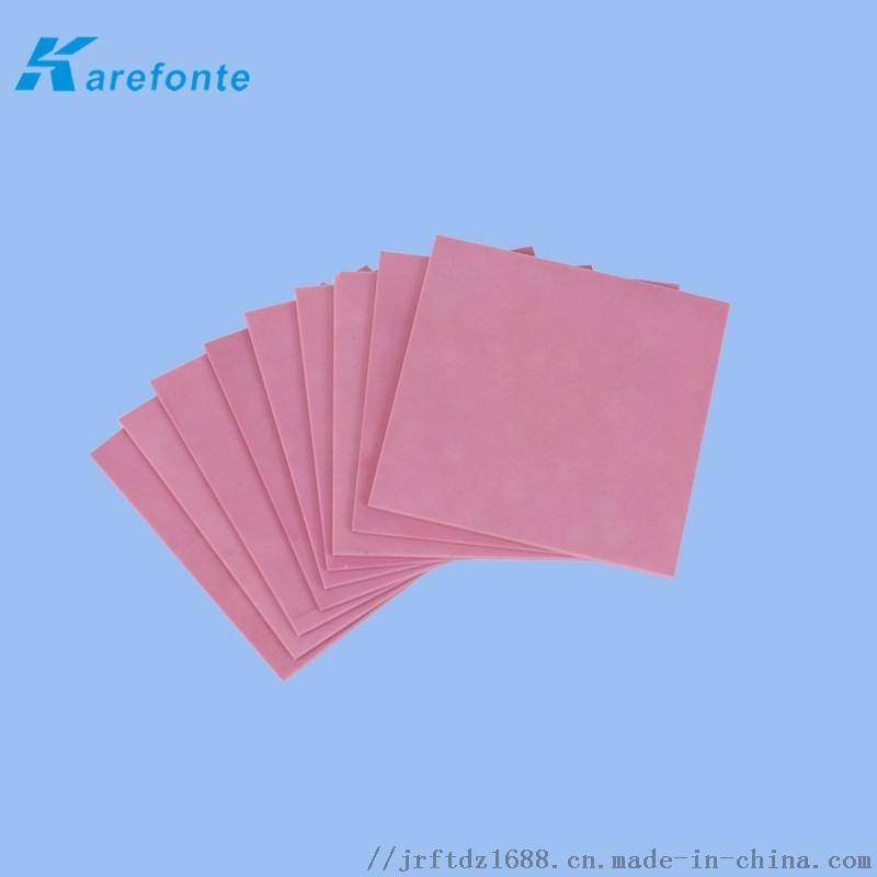 氧化铝陶瓷片1*50*60粉色单面抛光陶瓷片