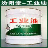 工業油、生産銷售、工業油、塗膜堅韌