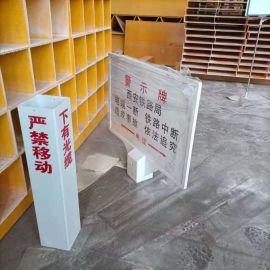铁路玻璃钢雕刻桩方形标志桩销售