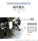 低压轨道车-帕菲特搬运-专业生产厂家