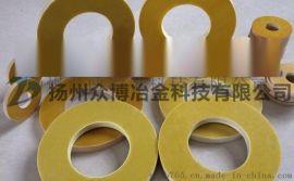 环氧树脂绝缘垫片 环氧垫