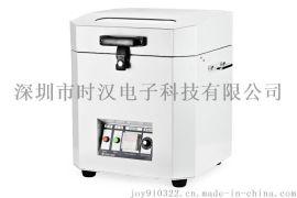 全自动锡膏搅拌机NSTAR-600