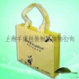 【厂家生产】无纺布袋定做 手提袋订做 环保袋 广告袋 购物袋定制