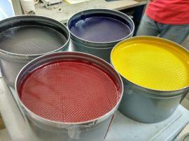 田中水转印油墨、网点四色油墨、丝印四色油墨、水贴四色油墨--瑞境
