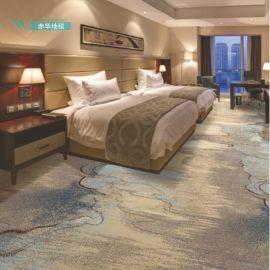 威尔顿机织满铺工程地毯酒店宾馆客房走廊大厅会议室地毯
