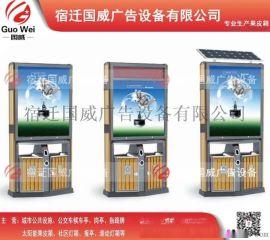 供应太阳能广告垃圾箱、太阳能广告垃圾箱灯箱、太阳能户外广告垃圾箱、太阳能广告垃圾箱制作、太阳能分类垃圾箱
