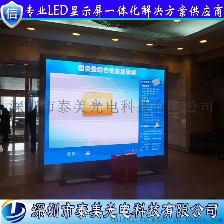 泰美P10室内表贴全彩led显示屏 大堂专用led电子大屏幕