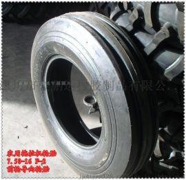 7.50-16农用拖拉机前轮导向轮胎750-16 F-2 双沟花纹