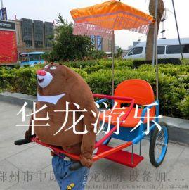 机器人拉车 可爱动物拉车 卡通玩偶拉车