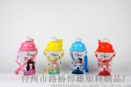 塑料环保儿童背带印花冷水壶450ml浅彩色