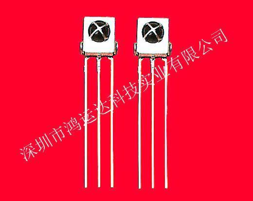 深圳厂家促销铁壳圆点内外双屏蔽红外线遥控接收头接收器HYD1638