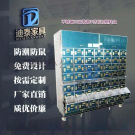 河南不锈钢中药柜厂家 郑州不锈钢中药柜价格