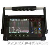 NDT620全数字智能超声波探伤仪