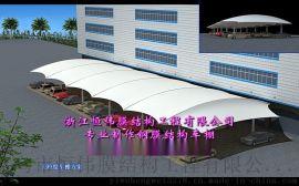 温岭钢结构停车棚厂家、临海阳光板汽车遮雨棚多少一平米?