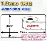 热敏标签99010、99011、99012、99013、99014、99015、99016、99017、99018、99019