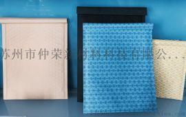 【厂家直销】牛皮纸气泡袋,定做大小,印刷logo