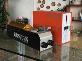 BDS专业销售超声波金属线束焊机 经典机型