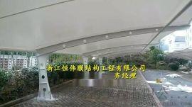 溧阳体育场钢结构雨棚搭建、句容汽车停车棚批发市场