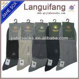 【蘭桂坊】優質絲光棉商務襪 高檔舒適紳士襪 皮鞋襪