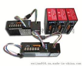 CPA101-220系列智能模块