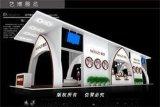 展览展示器材租赁、展厅设计制作,会议活动策划