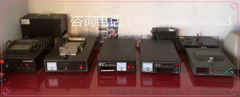 高效果,高质量,正正规规的实实在在的好机器,光敏机+光敏印章机