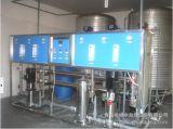 纯净水生产线