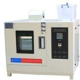 HY-831可程式恒温恒湿试验机