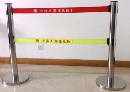 安全围栏(YK)