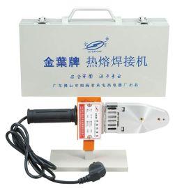 DN32PPR热熔机